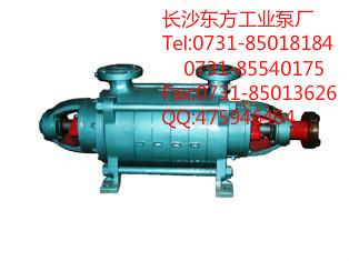 DG锅炉给排水泵(DG中低压锅炉给水泵)