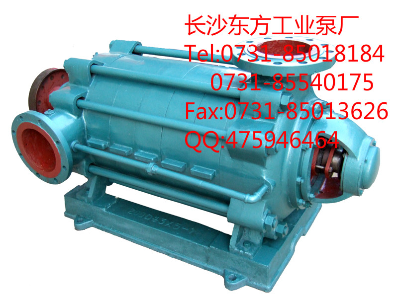 MD矿用耐磨多级离心泵,MD耐磨多级离心泵