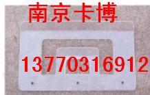 看板夹,标牌-南京卡博13770316912