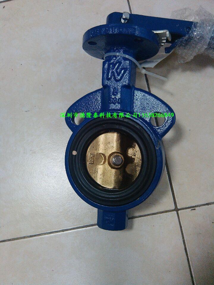 FAR1T064DN150铝青铜海水海油专用蝶阀