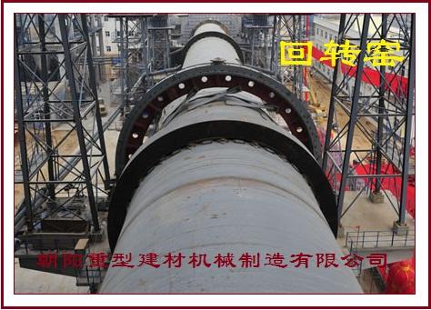 回转窑预还原+电炉法生产锰铁新工艺