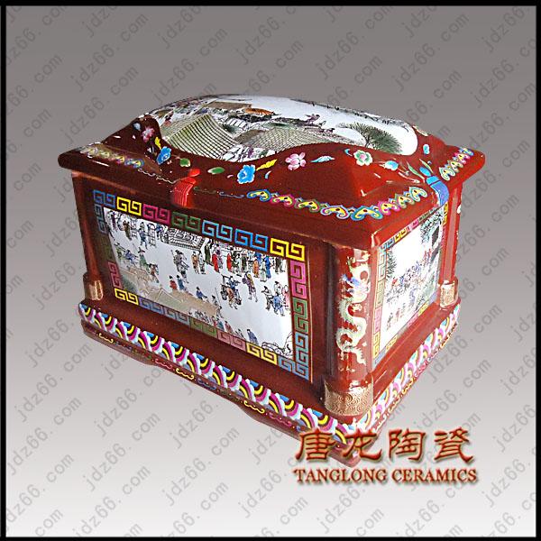 适合土葬的陶瓷骨灰盒,仙逝首选陶瓷骨灰盒