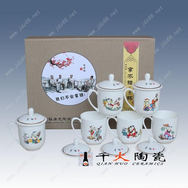 景德镇陶瓷厂家供应童趣系列陶瓷礼品杯