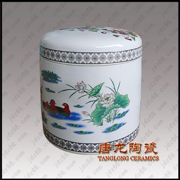 供应青花宫殿式骨灰盒陶瓷骨灰盒定制定做