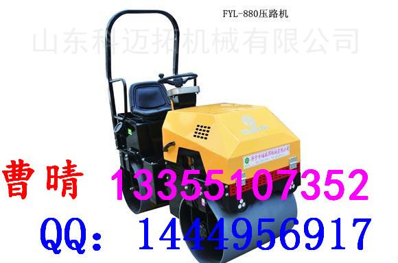 忻州 临汾 吕梁净重1吨压路机