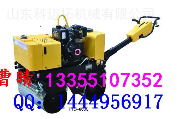 转向无缝的钢轮机械全液压压路机