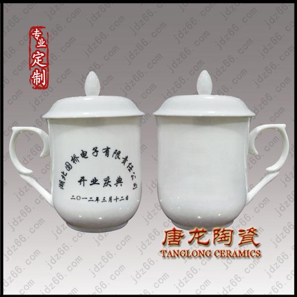 提供定做年终礼品陶瓷杯子厂家 加logo