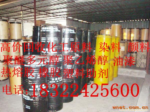 回收钛白粉 铜金粉 珠光粉15731080058