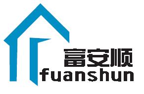 深圳富安顺交通设备有限公司