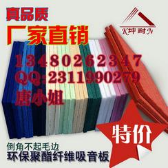 九江县聚酯纤维吸音装饰板厂家13480262347