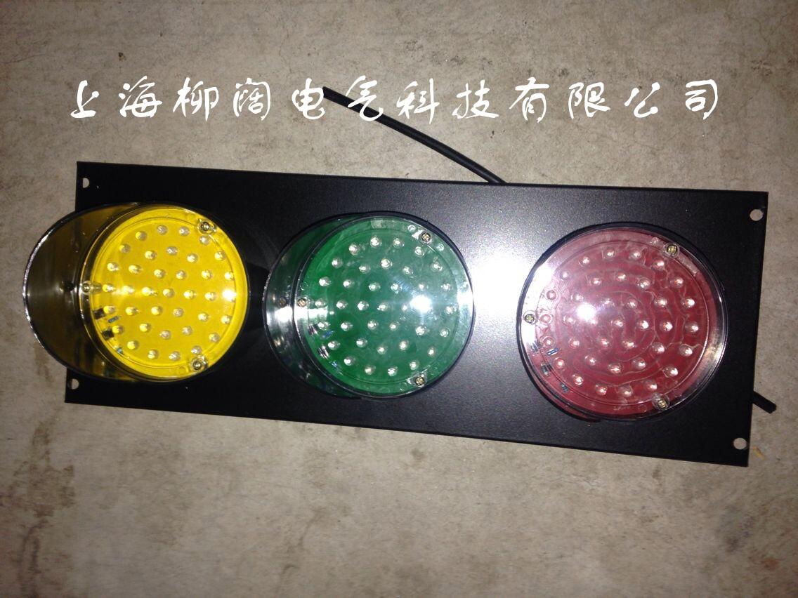 滑触线三相电源ABC-HCX-100指示灯