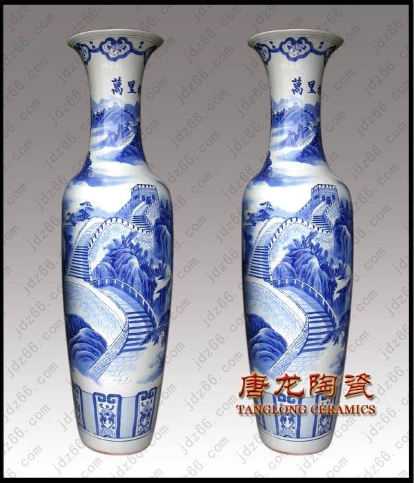 开业礼品瓷器大花瓶落地大花瓶