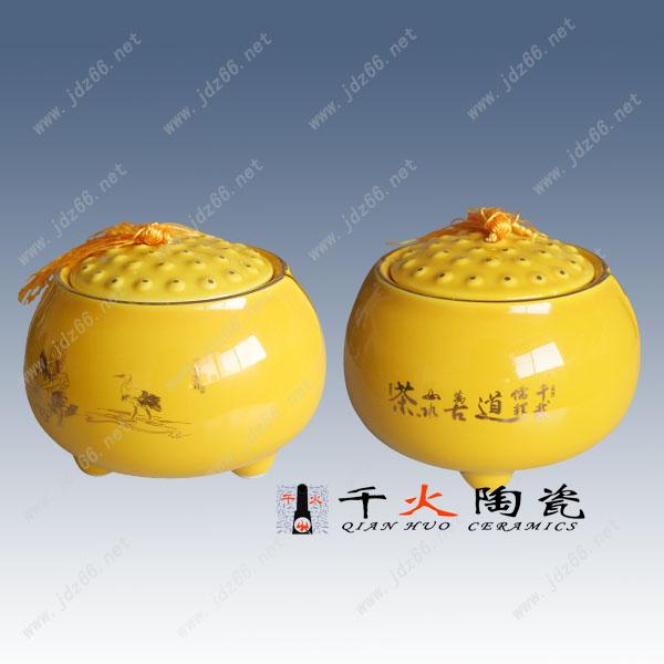 景德镇陶瓷茶叶罐厂家定制