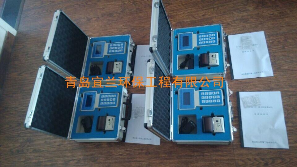 PC-3A 型呼吸性粉尘检测仪 激光法粉尘检测仪