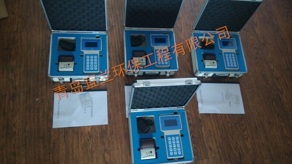 pm2.5粉尘检测设备pc-3a粉尘测试仪 激光粉尘仪