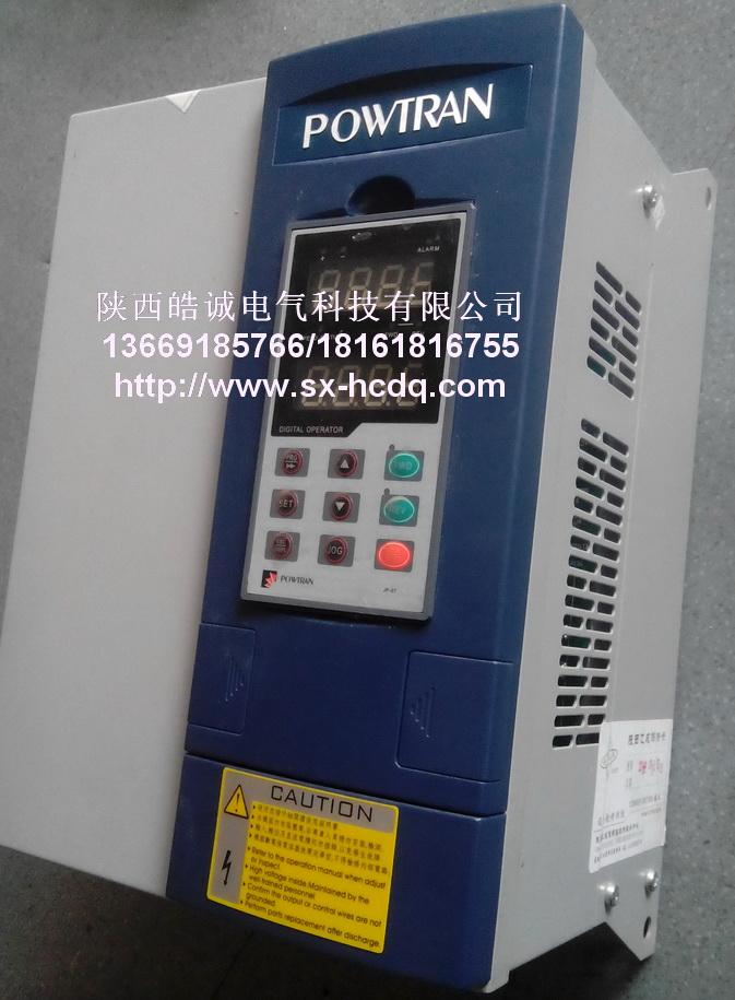 陕西皓诚电气科技有限公司(简称皓诚电气)位于中国十三朝的古都西安,是中国重要的科研、教育、航空、航天、高科技产业和制造基地。皓诚电气是一家以节能电气自动化为主营, 融科、工、贸于一体,专业从事自动化控制系统研发,安装、调试,维修等技术服务和代理销售各类进口名牌电气及自动化产品的综合服务。皓诚电气拥有一支经验丰富、专业技术过硬的服务团队,经营产品包括变频器、PLC、触摸屏、交流伺服系统、直流调速器、软起动器、UPS电源、无触点接触器、监控报警器、恒压供水控制柜、低压电器等电气产品,产品广泛应用于电厂、冶金