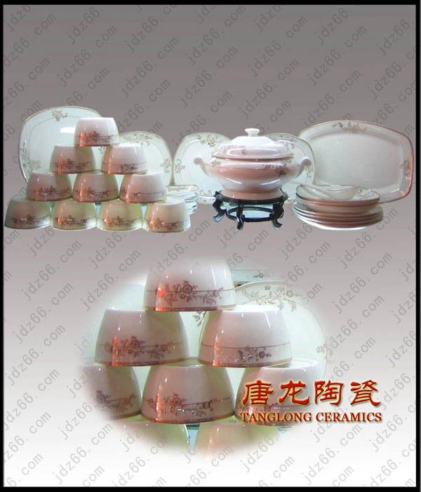 景德镇陶瓷餐具厂 特色餐具