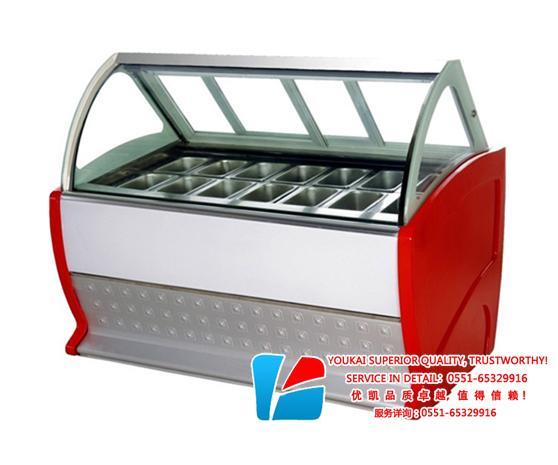 广州冰激凌柜代理商