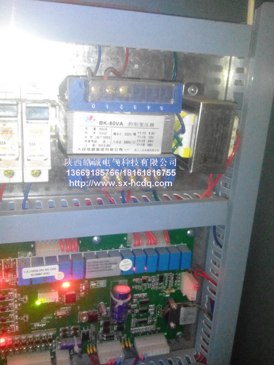 变频器,plc,触摸屏,交流伺服系统,直流调速器,ups电源,工业电路板.