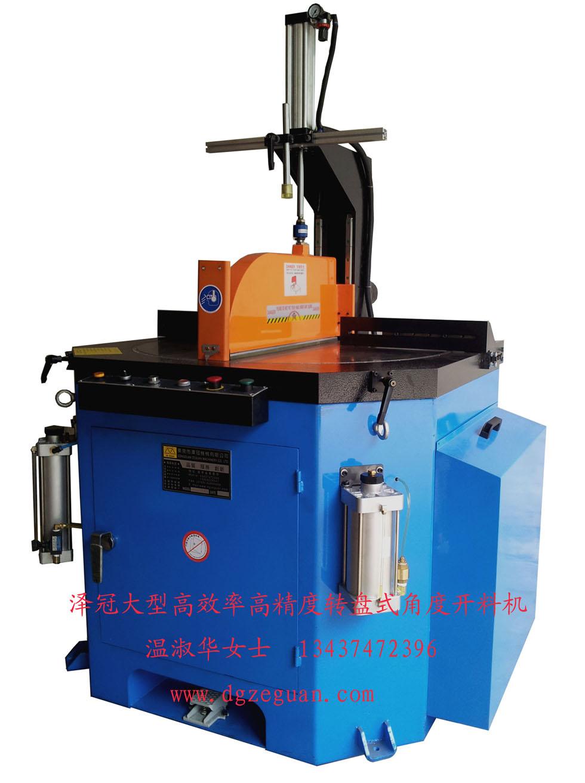 大规格铝型材切割机生产厂家