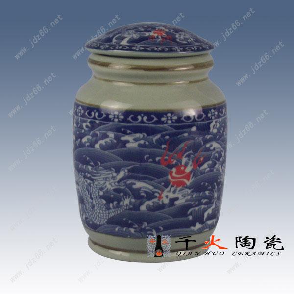 周年庆典纪念礼品定制陶瓷茶叶罐加logo