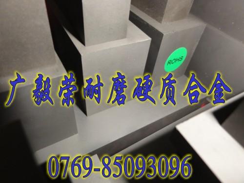 进口CD337钨钢板