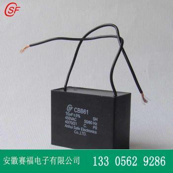 赛福电容四个接线柱接线图