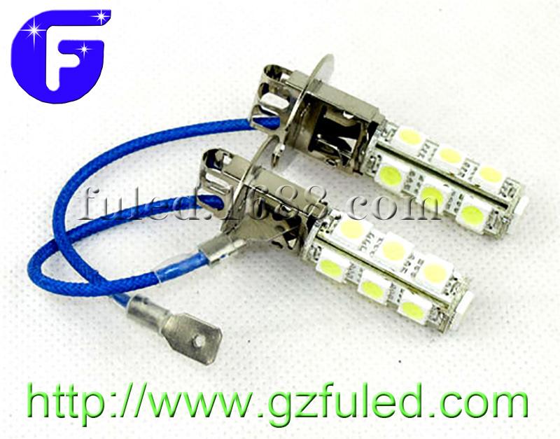 H3雾灯 5050SMD汽车雾灯Fog lamp