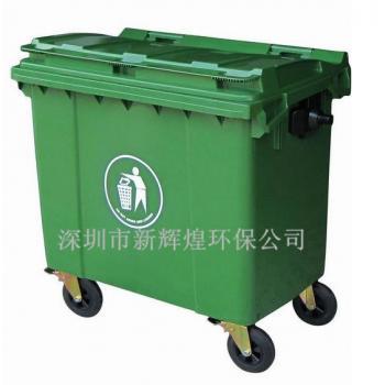 660l 市政专用环卫垃圾桶,垃圾车