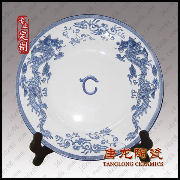 陶瓷寿碗定做 老人80大寿礼品陶瓷餐具