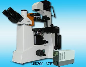 LWD200-37FT倒置荧光显微镜