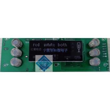 智能酒柜控制板电路板电脑板pcb板