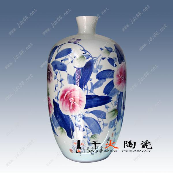 落地花瓶批发落地陶瓷花瓶批发