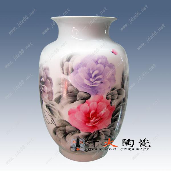 陶瓷花瓶厂家直销家里摆设小花瓶批发