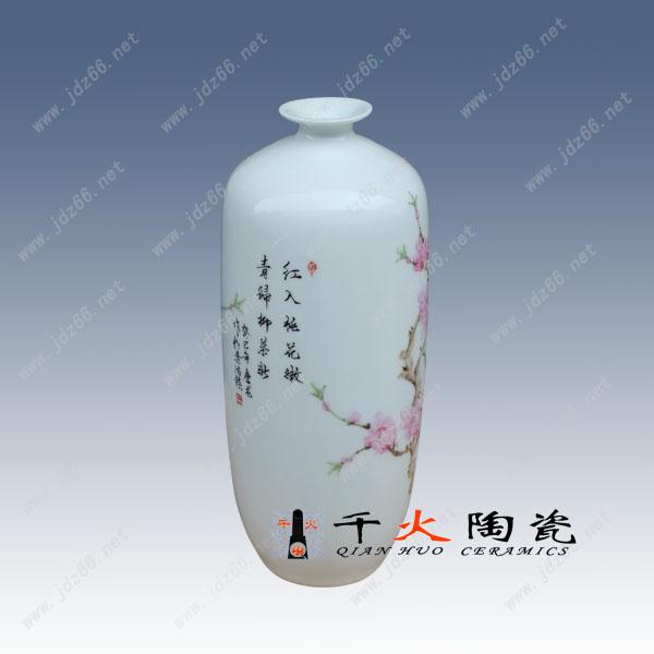 景德镇陶瓷花瓶生产厂家批发加盟