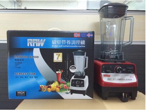供应千邦豆浆机果汁机家用全营养食物料理机