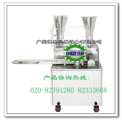 不锈钢蒸包子加工机-全自动蒸包子加工机-大型蒸包子加工机