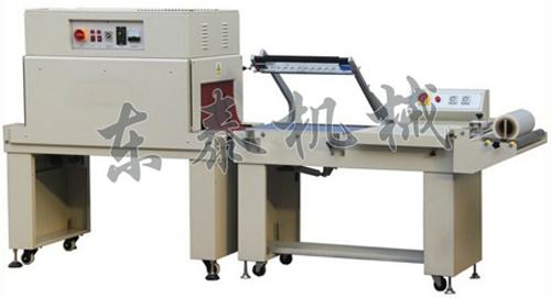 防水胶带热收缩包装机