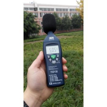 仪器仪表 分析仪器 噪声检测系统   四川 成都市 温江区  普通会员