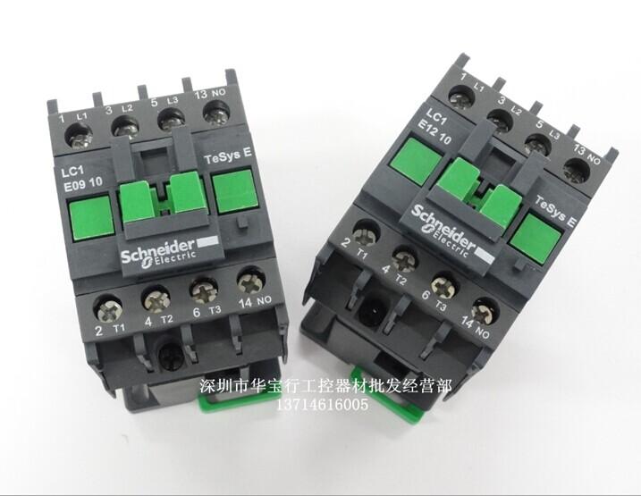 施耐德schneider交流接触器lc1e1210m5n