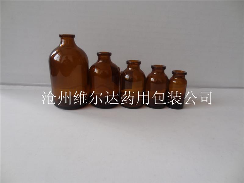 林都制作的模制瓶卡口系类