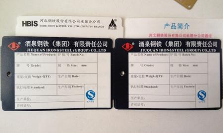 供应耐高温纸标牌 纸吊牌 耐高温纸标签