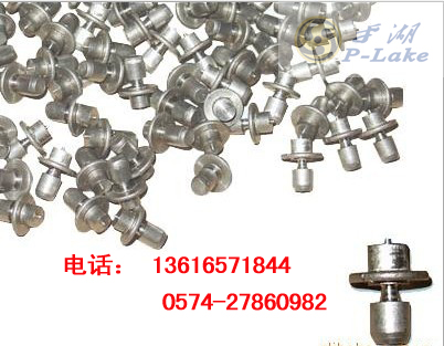 供应上海平湖标牌焊钉 郑州标牌焊钉 锁扣