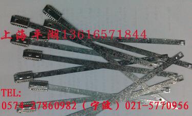 供应上海平湖标牌锁扣 广州标牌锁扣 焊钉
