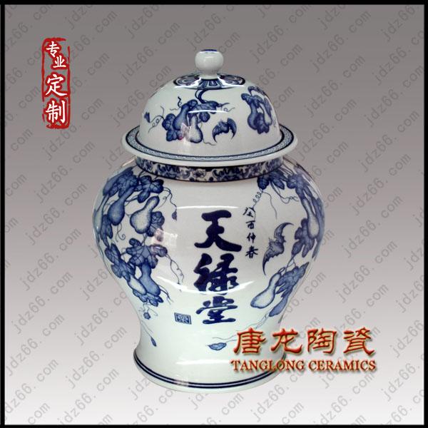 陶瓷药瓶定做景德镇药瓶生产厂家