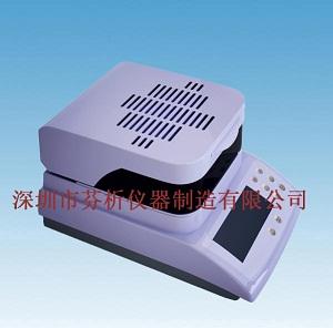 洗洁精不挥发物含量检测仪