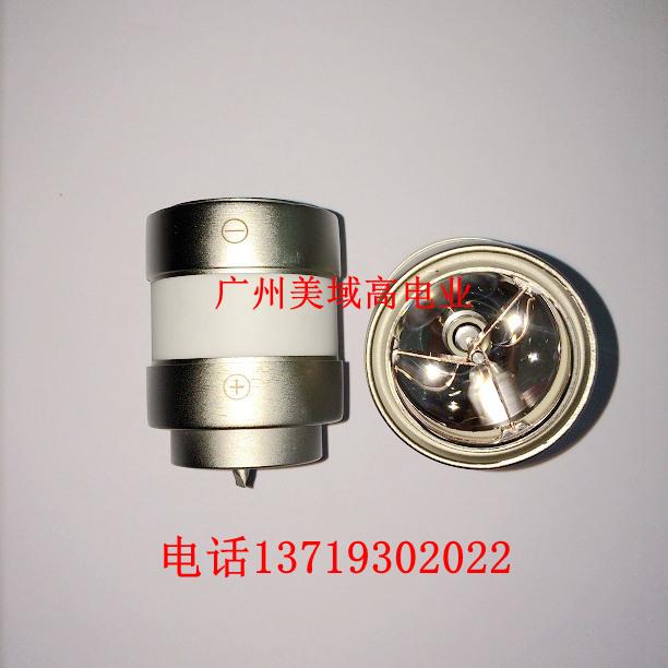 EPX-2500富士能电子上消化道镜冷光源氙气灯泡