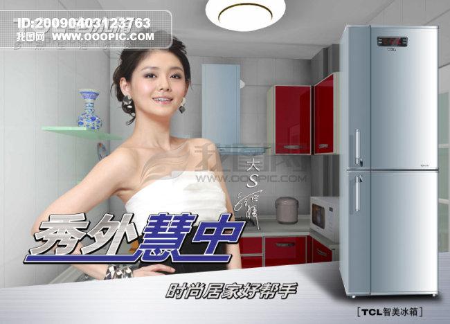 上海上菱冰箱维修中心-24小时服务热线