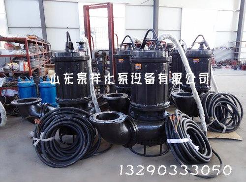 ZSQ潜水渣浆泵-厂家直销