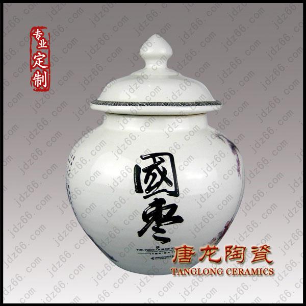 定做陶瓷药罐厂家
